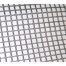 15' Roll - Outdoor Netting