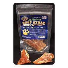 Dog Treats - Beef