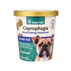 NaturVet Coprophagia Aid