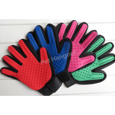 FREE - Ultimate Pet Grooming Glove